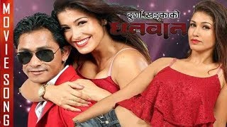 New Nepali Movie Dhanwan Song Aakha Sanga Aakha Latest Nepali Song 2017