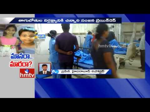 Car Accident In Pedda Amberpet | Child Sanjana In Critical Condition | Latest Updates | HMTV