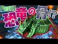【サバイバル実況】海の底で恐竜と王蟲の骨を発見!?:Part17【Subnautica】