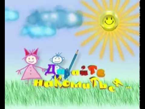 Детский ролик_ снятый мною - 2009 г. — Видео@Mail.Ru.flv