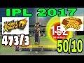 IPL 2017 | KOLKATA KNIGHT RIDERS v/s GUJARAT LIONS | 213 RUNS PARTNERSHIP | GAMBHIR 190 RUNS.