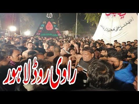 Ravi Road Lahore - Noha 22 February 2020 G-6/2 Islamabad