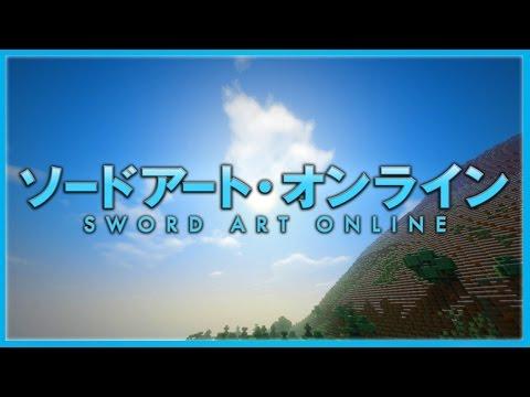Minecraft Sword Art Online (Minecraft Roleplay) SAO Trailer