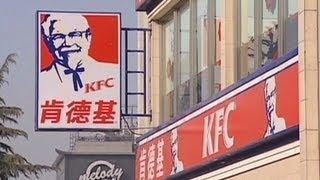 Yum! Brands' Famous Recognition Culture