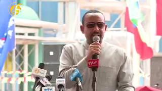 Ethiopia:- PM Abiy speaks at the inaugurated of Omo Kuraz 3 sugar factory