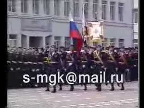 марш белой гвардии видео