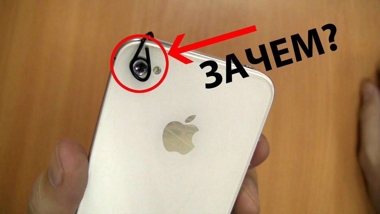 Как сделать айфон китайский 372