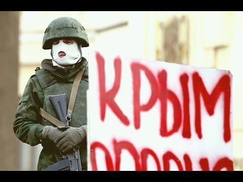 EMINEM🚩Вежливые люди армии России 2014