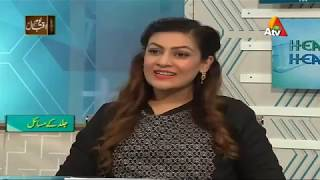 Dr Saiqa39 s Interview with ATV Clinic
