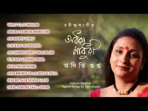 Adhara Madhuri |tagore Songs | Rabindra Sangeet Jukebox | Aditi Gupta video
