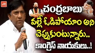TRS MP Vinod Kumar Comments On Uttam Kumar Reddy and Chandrababu Naidu