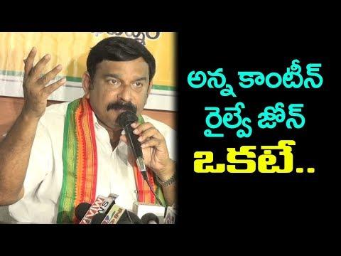 BJP MLA Vishnu Kumar Raju About Vizag Railway Zone & AP Special Status | AP Politics | IndionTvNews