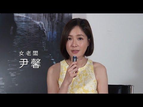 【小美】演員加持版預告12/1戲院見