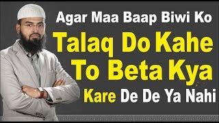 Agar Maa Baap Biwi Ko Talaq Do Kah Rahe Ho To Beta Kya Kare De De Ya Nahi By Adv. Faiz Syed