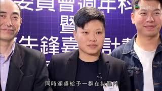 TVB News Magazine 15 12 18 Good Samaritan Law & use of CPR AED