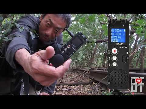 Novo Gravador de Voz da EPF - #EPF