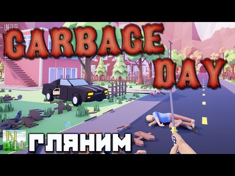 Garbage Day в Steam