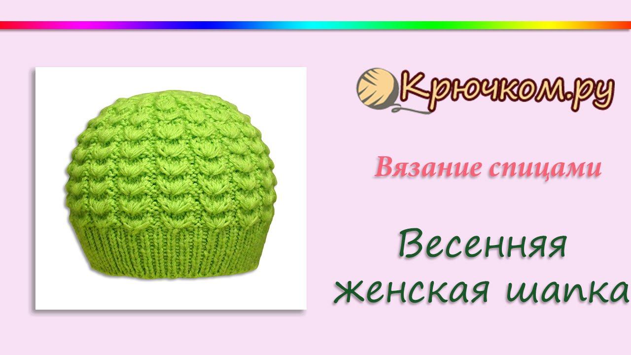 Подробное вязание на спицах шапочки