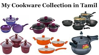 My Cookware Collection in Tamil || Wonderchef Cookware Collection || Online Shopping Tips in Tamil
