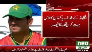 Pakistan Vs England 4th ODI - Good Luck Pakistan - 1 Sep 2016