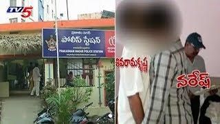 ఆరు నెలలైనా కేసు దర్యాప్తు నిర్లక్ష్యం!! | Police Negligence in Rajahmundry