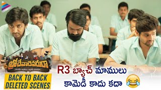 Brochevarevarura Back to Back Deleted Scenes | Sree Vishnu | Nivetha Thomas | Priyadarshi | Rahul