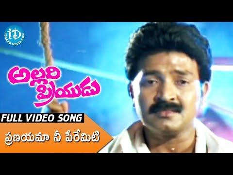 Allari Priyudu Full Songs - Pranayama nee peremiti Song - Rajashekar...