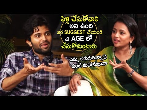 Anchor Suma and Vijay Devarakonda Funny Conversation at Geetha Govindam Movie Interview | TWB