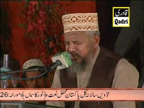 Noor ka Saman G-10/3, Islamabad Qari Karamat Ali Naeemi 01