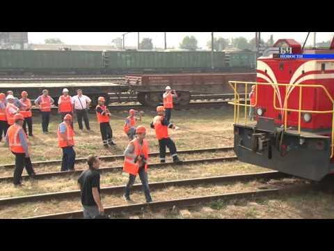 Новости Белорусской железной дороги, сентябрь-октябрь 2015 (Выпуск 40)