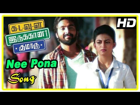 Kadavul Irukaan Kumaru Scenes | Nee Pona Theruvula song | G V Prakash follows Anandhi | RJ Balaji