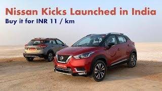 2019 Nissan Kicks Launched in India - Buy it for INR 11 / km