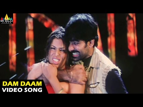 Bhageeratha Video Songs - Dam Dam Dam Damruka Baje video