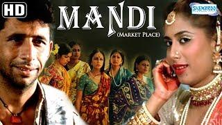 Mandi - The Market Place (HD) - Shabana Azmi | Smita Patil | Naseeruddin Shah - Superhit Hindi Movie
