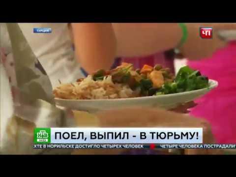 Турки в Шоке! Русские воруют из отелей в Турции 2017