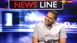 NEWSLINE TV1 CRICKET : Struggling to make changes. Harin Fernando & Faraz.