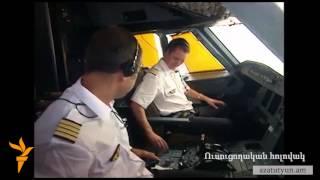 Ինքնաթիռն Ալպերում «միտումնավոր է կործանել» երկրորդ օդաչուն