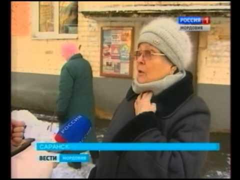 Жительницы Саранска превратили собственную квартиру в помойку, потому что боятся нашествия инопланет