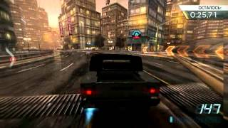 NEED FOR SPEED™ MOST WANTED - ИГРА ДЛЯ ANDROID