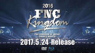 「2016 FNC KINGDOM IN JAPAN -CREEPY NIGHTS-」ダイジェスト公開!