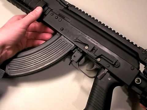 Krebs KTR-08:  Upscale AK-47