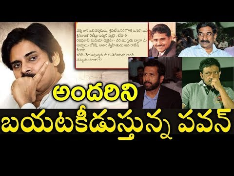 Pawan Kalyan Sensational Tweets To RGV || Pawan Kalyan Fire On News Channels & RGV