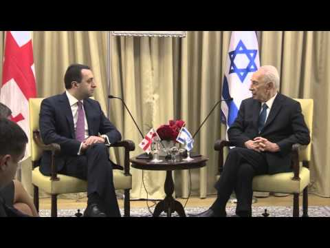 President Peres' diplomatic work meeting with the Prime Minister of Georgia Irakli Garibashvili