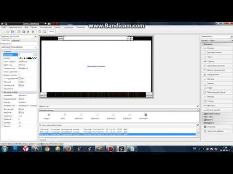 Как сделать загрузчик файлов в devel studio