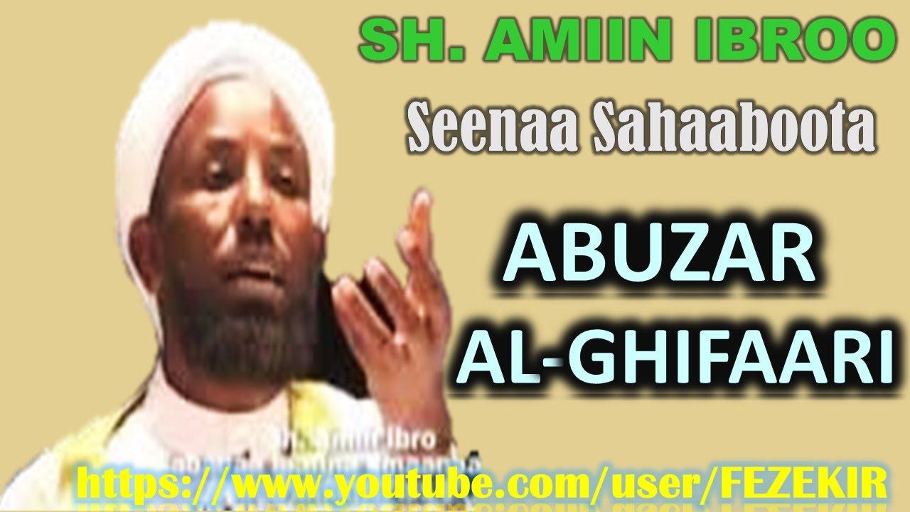 Abu Zar al-Ghifari (R.A) - Sheikh Amin Ibro