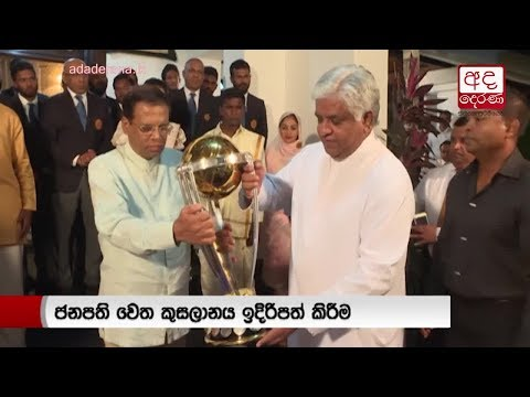 icc world cup trophy|eng