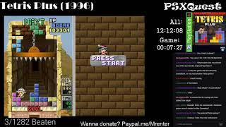 PSX Quest - 4/1282 - Tetris Plus (1/2)