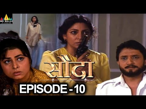 Sauda Indian TV Hindi Serial Episode - 10 | Sri Balaji Video