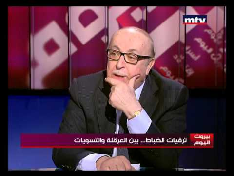 Beirut Al Yawm - Issam Abou Jamra 26/09/2015
