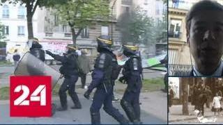 Беспорядки во Франции: власти могут запретить деятельность общественных организаций - Россия 24
